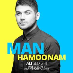 Ali Sedighi – Man Hamoonam