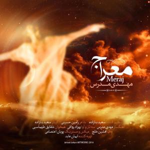Mehdi Modarres – Meraj