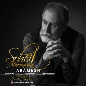 Soheil Mohammadi – Aramesh