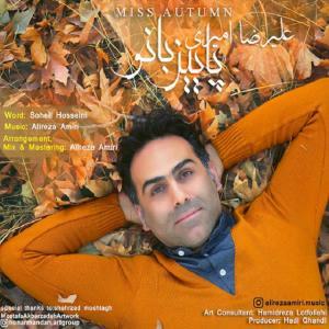 Alireza Amiri – Paeez Banoo