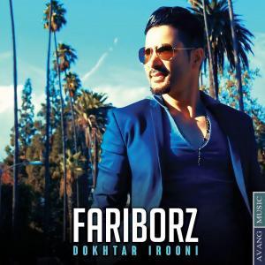 Fariborz – Dokhtar Irooni