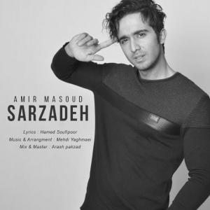 Amir Masoud – Sarzadeh