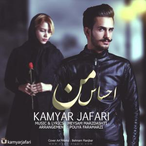Kamyar Jafari – Ehsas Man