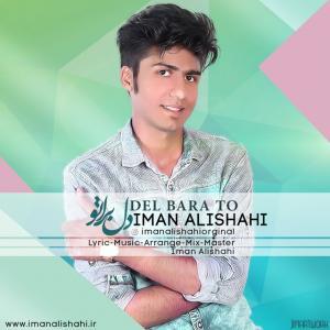Iman Alishahi – Del Barato