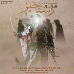 Ali Salehi – Rastakhiz