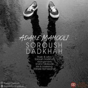 Soroush Dadkhah – Adame Mamooli