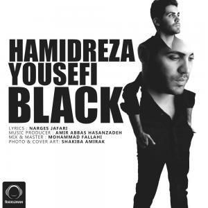 Hamidreza Yousefi – Meshki