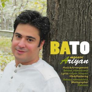 Ariyan Mousavi – Ba To