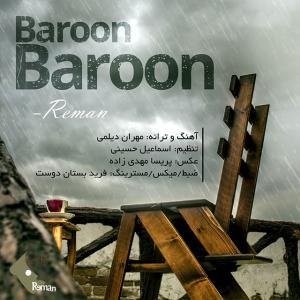 Reman – Baroon
