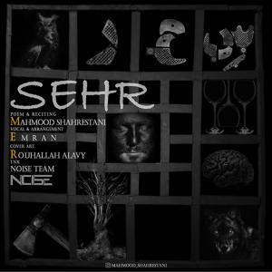 Mahmoud Shahrestani – Sehr (Ft Emran)