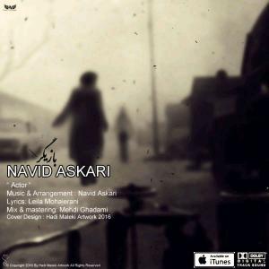 Navid Askari – Bazigar