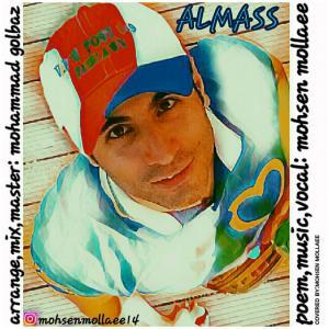Mohsen Mollaee – Almass