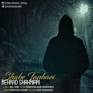 Behrad Shahriari – Shabe Tanhaei