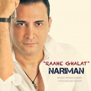 Nariman – Raahe Ghalat
