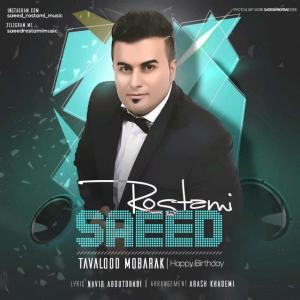 Saeed Rostami – Tavalood Mobarak