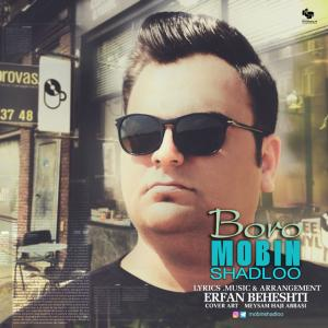 Mobin – Boro