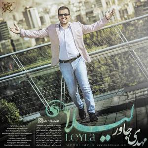Mehdi Javar – Leyla