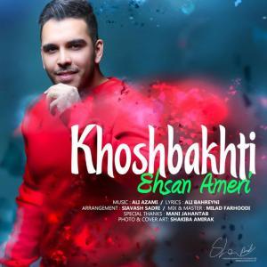 Ehsan Ameri – Khoshbakhti