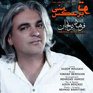 Farhad Berenjan – To Bar Akse Mani