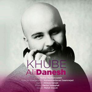 Ali Danesh – Khoube