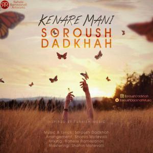 Soroush Dadkhah – Kenare Mani
