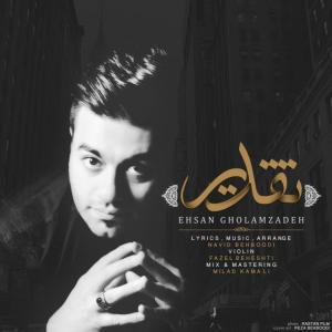 Ehsan Gholamzadeh – Taghdir