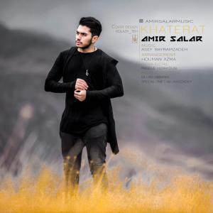 Amir Salar – Khaterat