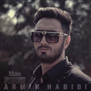 Armin Habibi – Man Hamoonam