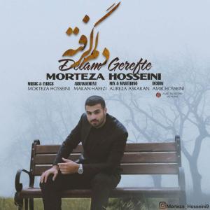 Morteza Hosseini – Delam Gerefteh