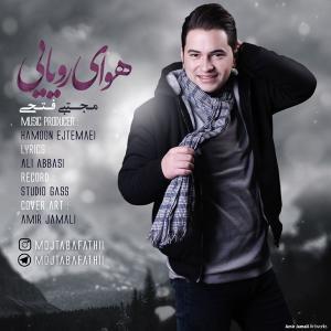 Mojtaba Fathi – Havaye Royaei