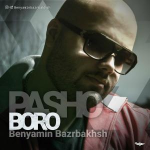 Benyamin Bazrbakhsh – Pasho Boro