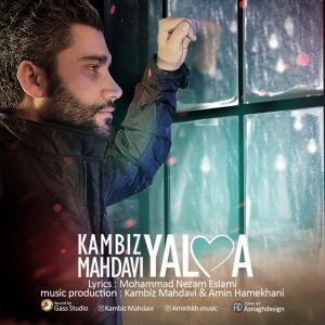 Kambiz Mahdavi – Yalda