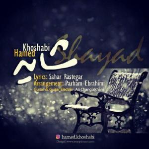 Hamed Khoshabi – Shayad