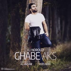 Ali Norouzi – Ghabe Aks