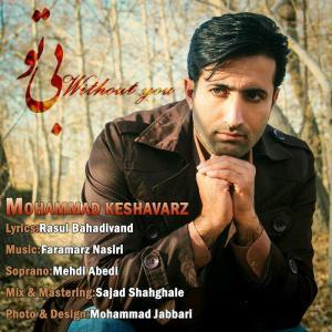 Mohammad Keshavarz – Bi To