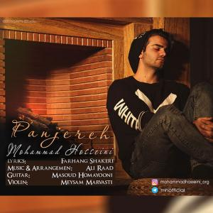 Mohammad Hosseini – Panjereh