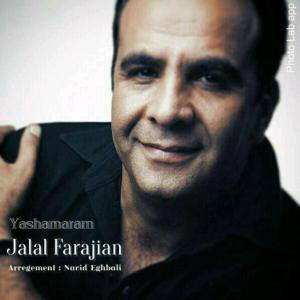 Jalal Farajian – Yashamaram