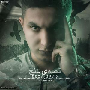 Reza Spad – Gheseye Talkh