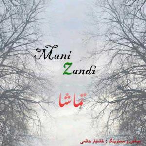 Mani Zandi – Tamasha
