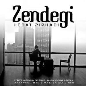 Hebat Pirhadi – Zendegi