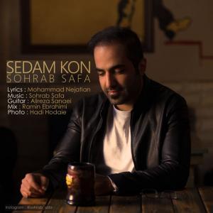 Sohrab Safa – Sedam Kon
