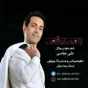 Ali Abbasi – Ba Man Beraghs