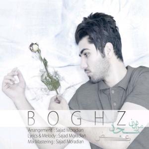 Sajad Moradian – Boghz