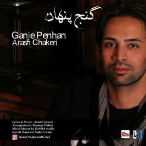 Arash Chakeri – Ganje Penhan