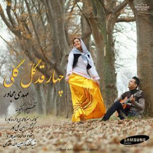 Mehdi Mojaver – Charghad Gol Goli