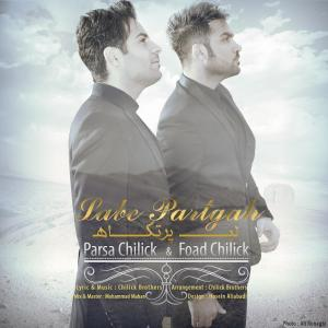 Parsa Chilick and Foad Chilick – Labe Partgah