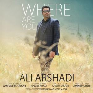 Ali Arshadi – Kojaei