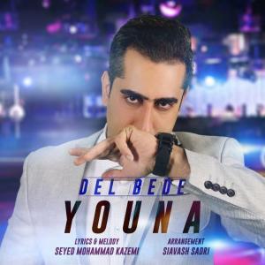 Youna – Del Bede