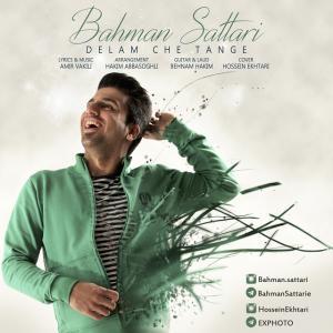 Bahman Sattari – Delam Che Tange
