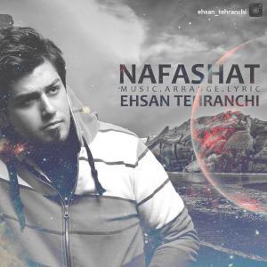 Ehsan Tehranchi – Nafashat